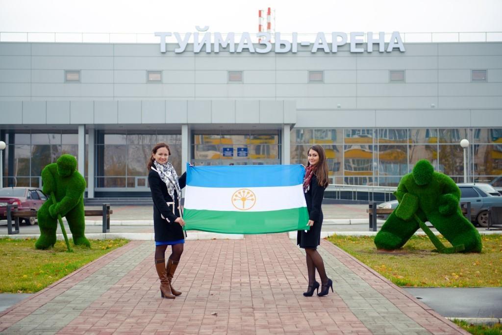Культурное и историческое наследие Западного Башкортостана