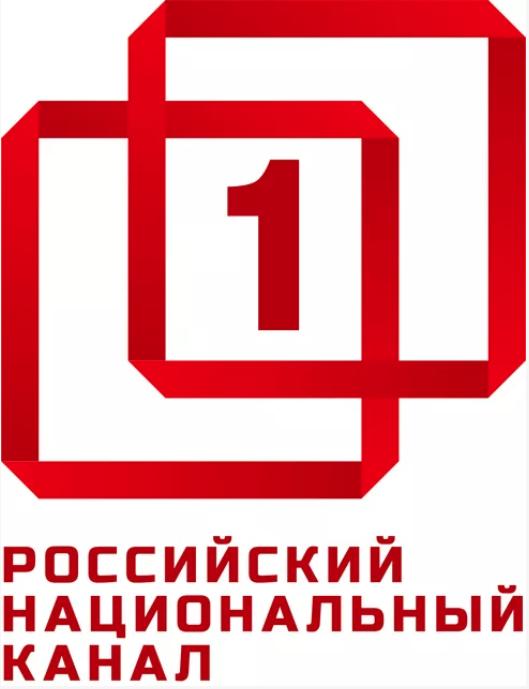 Первый Российский Национальный канал увеличил свою аудиторию