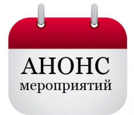 Научный семинар «Ключевые внешние факторы, влияющие на характер формирования идентичности в Республике Башкортостан»